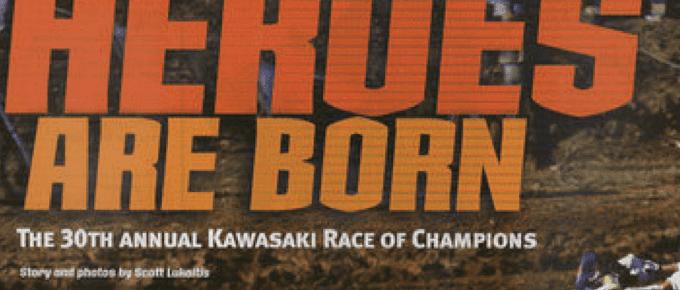 Published Work Flashback – KROC 2007